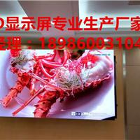 湖北视频会议室P1.9小间距LED显示屏价格