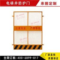 施工电梯井防护门 海南厂家直销 量大价优