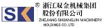 浙江双金机械集团股份有限公司