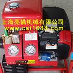 上海亮猫机械制造有限公司
