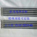 连云港跃龙电热管材有限公司