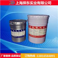 供应粘钢结构胶优质粘钢胶混凝土钢板互粘