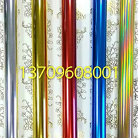 供应PVC转移膜复合膜镀铝膜洗铝膜镭射拉丝
