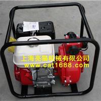 供应亮猫2寸本田动力GX160汽油高压消防水泵