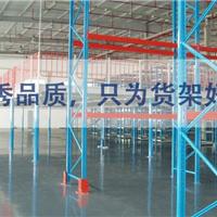 江宁货架厂家,工厂仓库货架能达非标定制