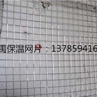 18号镀锌钢丝网厂家-常州建筑抹墙钢丝网