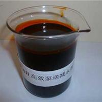 泵送剂厂家供应ZJ型早强防冻剂,泵送剂出售