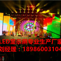 黄冈P3高清LED舞台租赁屏湖北LED显示屏