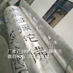 供应 福建 刻字包柱铝板 包柱装饰建材