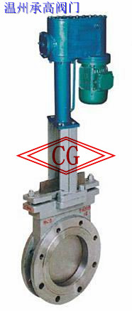 PZ243电液动单夹式刀型闸阀