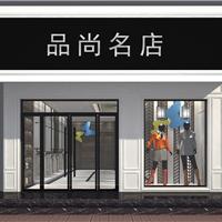 青州服装店设计装修