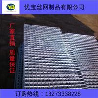 厂家现货供应高质量建筑网片 镀锌网片