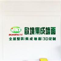 泰兴厂家直销  环保高强竹木纤维集成墙面