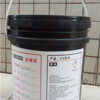 深圳远亮新材料有限公司