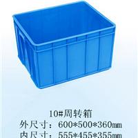 低价批发610*500塑胶水果周转箱胶筐箱