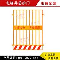 加高款电梯井安全防护门 专业定制 汉坤实业