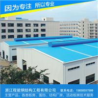 瑞安隔断屏风生产厂家/瑞安钢结构厂房隔间