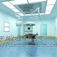 供应洁净手术室医疗板