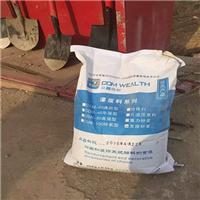 供应营口cgm灌浆水泥厂家直销