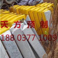 水泥圆缓标、南阳厂商、混凝土预制构件