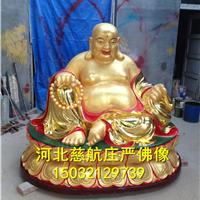 供应贴金彩绘树脂玻璃钢弥勒佛佛像