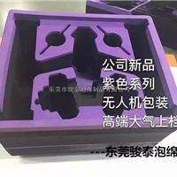 供应CNC雕刻成型EVA包装内托