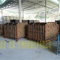 供应木炭机设备品牌 宏发环保木炭机