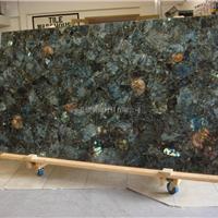 厂家供应拉长石装饰板 拉长石大板批发 图片