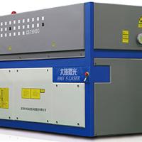 纽芬奇供应大族激光CST5000Q激光器及维修