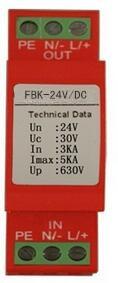 fkb-dc220v直流浪涌保护器