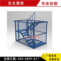 宁波建筑施工安全爬梯  笼梯 品质保障