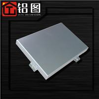 广东厂家定制 氟碳喷涂铝单板来图来样定做