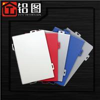 广东铝图 厂家直销 按需设计定做 铝单板幕墙 建筑外墙装饰