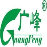 广州广峰门业有限公司