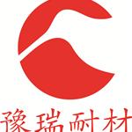 郑州豫瑞耐火材料有限公司