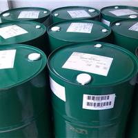 供应 索诺邦白矿油化妆级白油纺织工业矿油