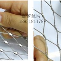 供应扶手钢绳护栏规格 钢丝绳网围栏网厂家