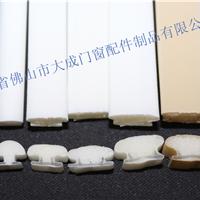 衣柜移门卡槽包覆式海绵防撞胶条密封条