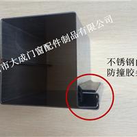 不锈钢门卡槽式防撞胶条 不锈钢门密封条