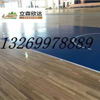 供应体育馆木地板