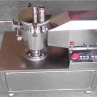 供应实验室高效湿法混合制粒机