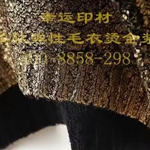 供应高牢固毛衣烫金浆,FY-810毛衣烫金浆