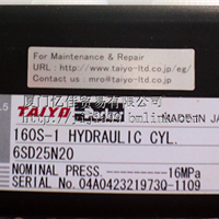 TAIYO油缸 日本太阳铁工株式会社TAIYO