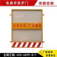 加高款室内电梯井安全防护门  汉坤实业
