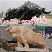 鑫泽雕刻厂供应石雕牛晚霞红大理石生肖牛