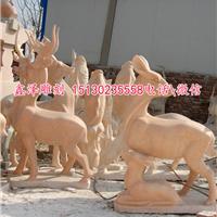 鑫泽雕刻厂供应大理石晚霞红母子鹿雕塑