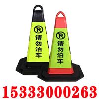 供应反光路锥 PE反光路锥 塑料反光路锥