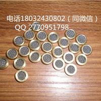 供应不锈钢自减压阀滤片铜包边圆形液压滤片