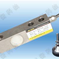 1000KG高精度称重传感器电子磅秤专项使用