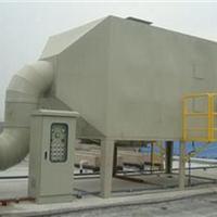 高能离子净化器定制、低温离子氧净化器